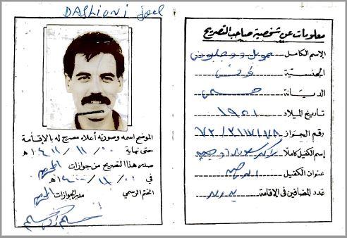 1978/1979 Irak